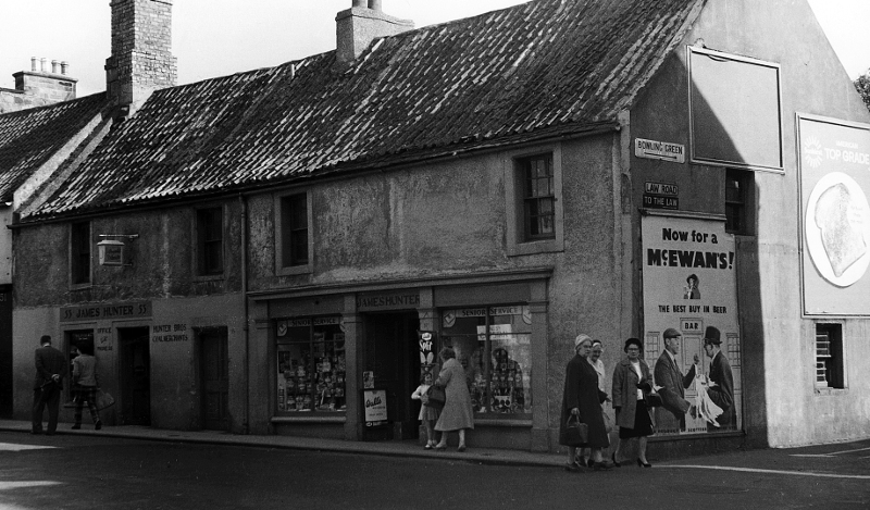High Street looking east. 1970s